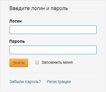 login users 1c8