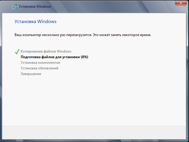 ustanovka-windows-server-2012-2
